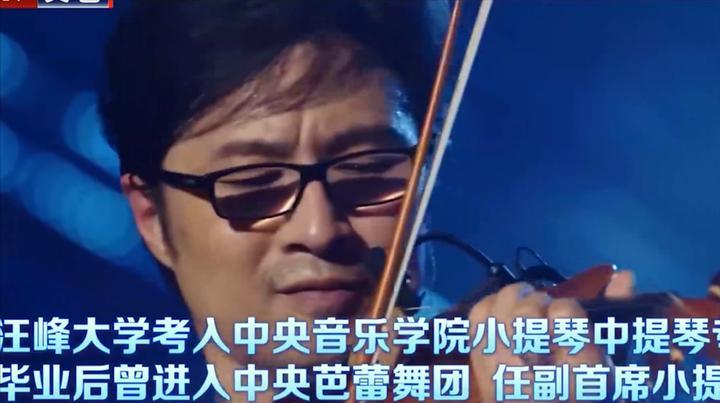 """每日文娱播报20200713完整版:汪峰不想做""""行业标杆"""""""