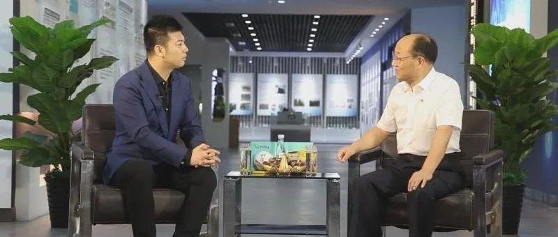 对话书记   对话汉中市勉县县委书记马大勇,完整节目来了!
