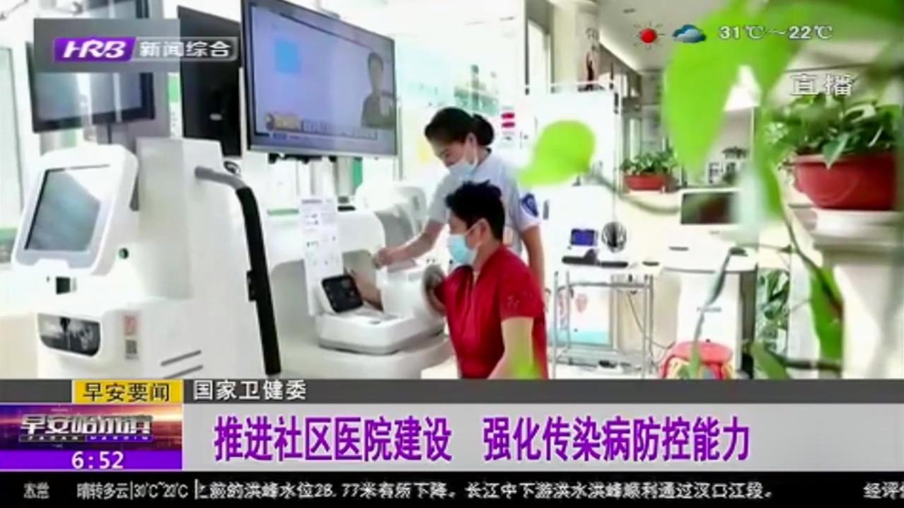 """好消息!经评估,北京高风险地区""""清零"""",现有中风险地区7个"""