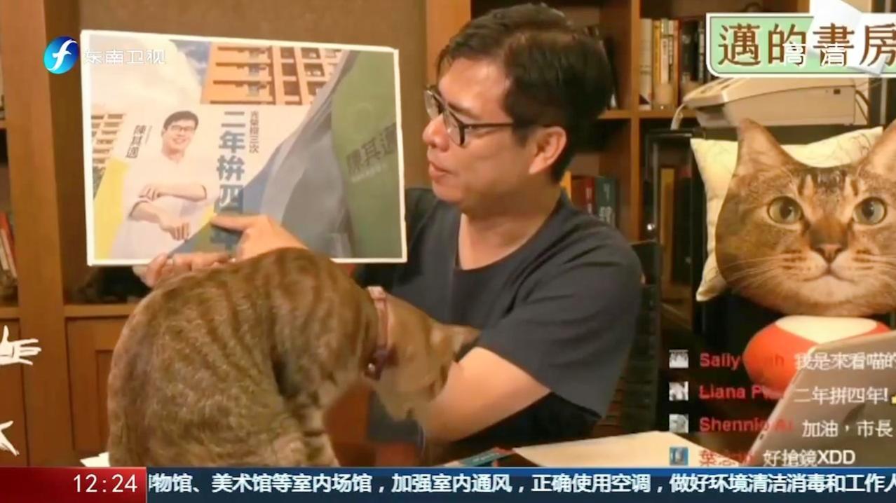 高雄市长补选倒数,蓝绿白各自发力拼声势,陈其迈带爱猫开直播