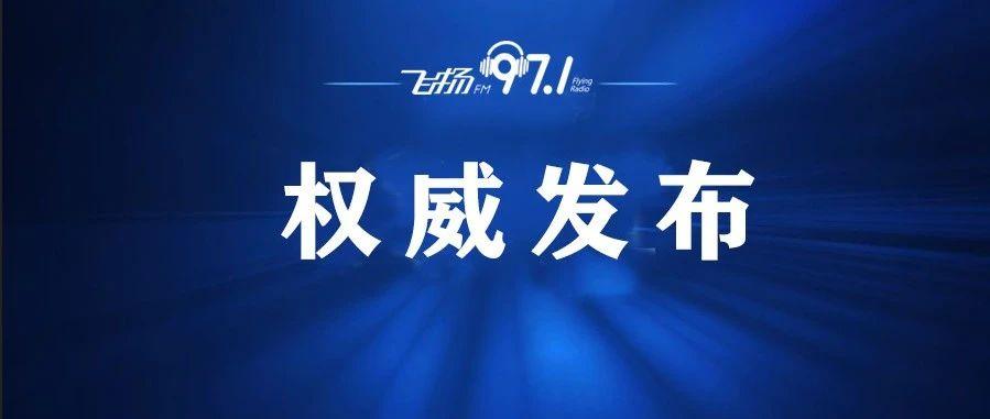 2020年福田区公办小一新生录取名单来了,部分学校最低录取积分曝光