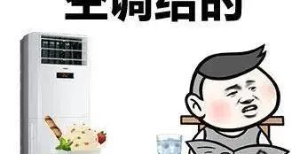 吉林省高温预警!最高35℃以上