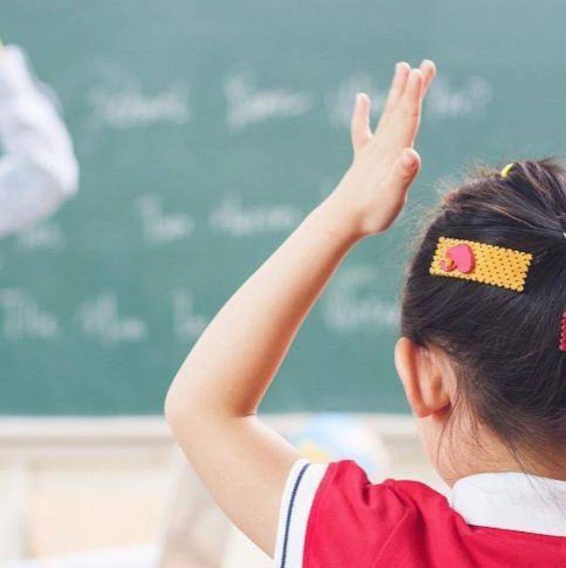 最新通知!中小学教育将有大改革!2007-2014年出生的孩子影响最大!