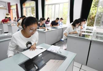 国家知识产权局:2020年专利代理师资格考试11月中旬举行