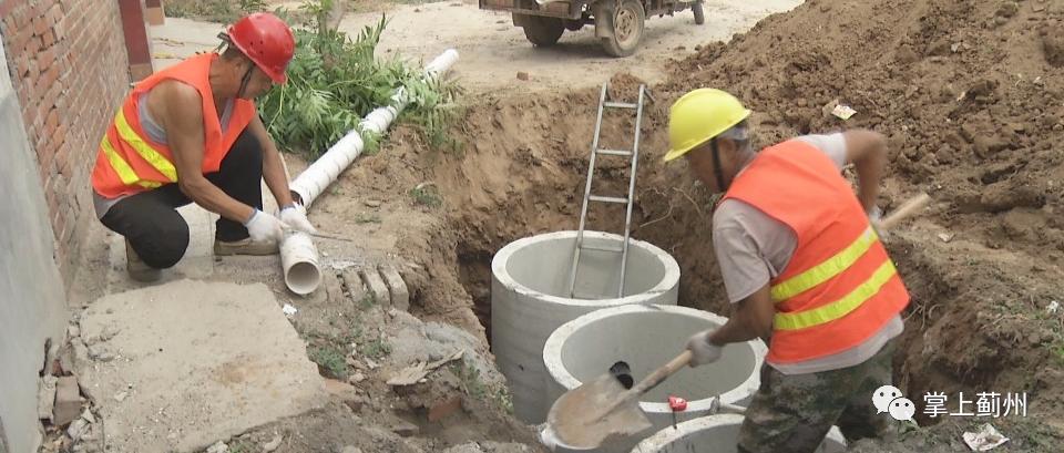 中交天航公司加快推进农村污水处理项目\t