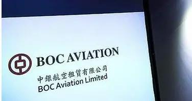 疫情重创航空运输业 飞机租赁行业承压 中银租赁评级稳定