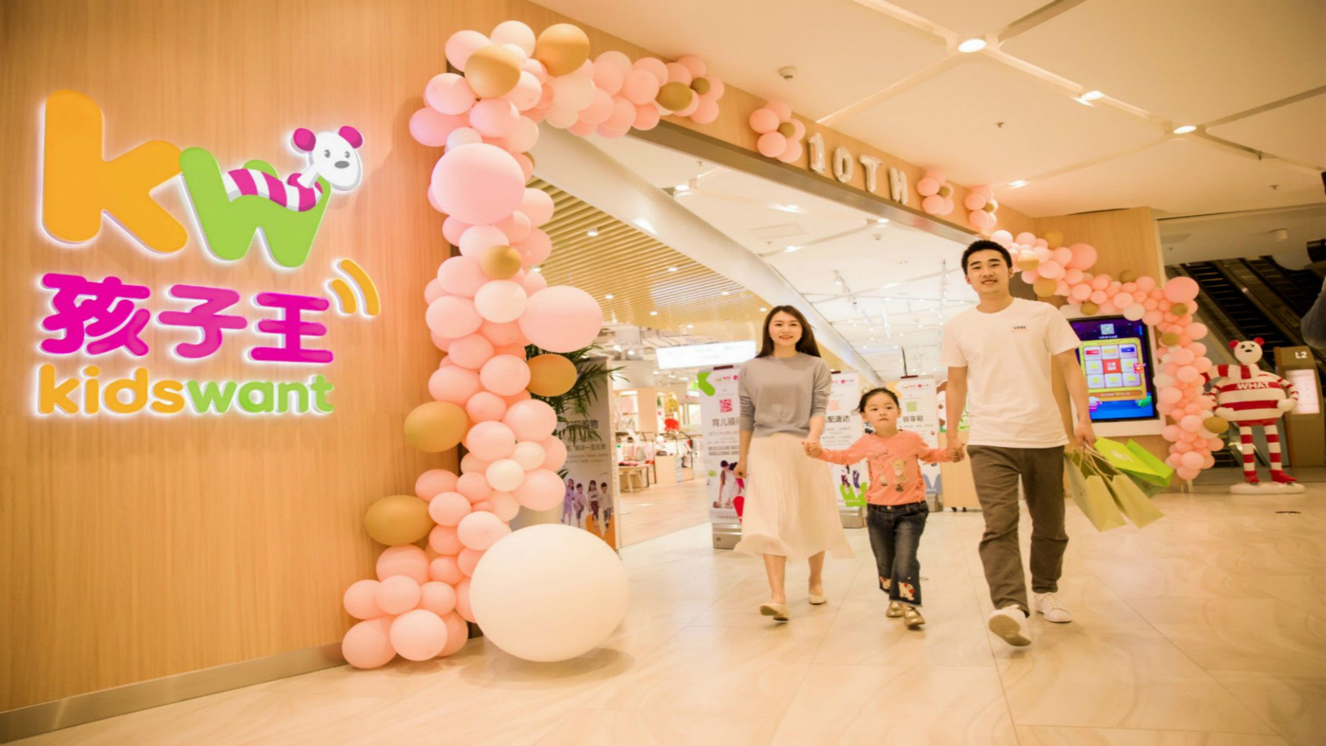 杏悦,创业板上市大幅扩张杏悦能否占领婴童图片
