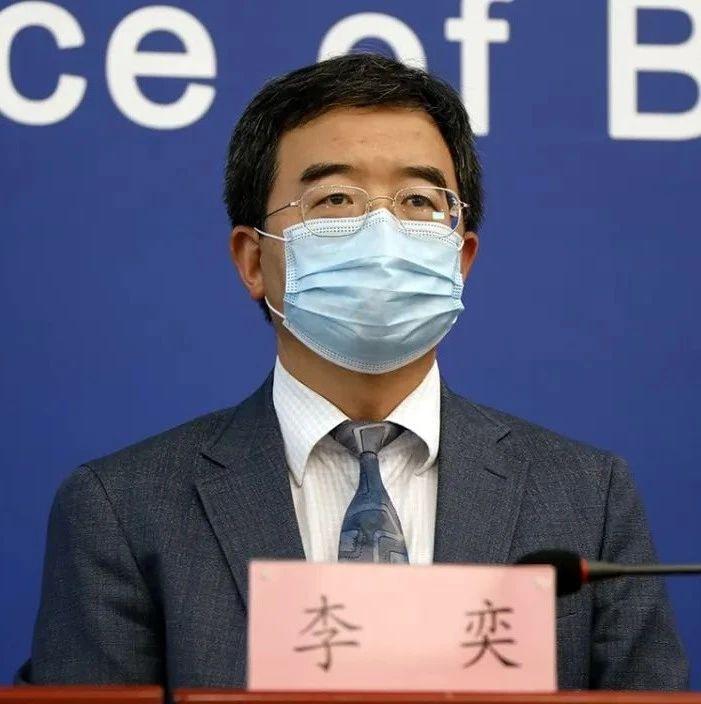 北京中小学9月1日能按时开学吗?暑假能出京吗?市教委回应