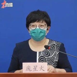 北京通报一例12岁无症状感染者详情,提示孩子不要去这些地方……