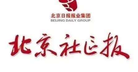 """北京市教委发布暑期学生线上活动首批资源!学生假期居家,也能""""远行"""""""