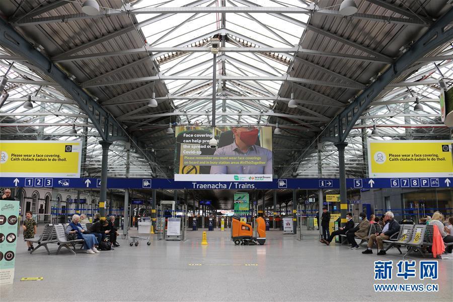 爱尔兰规定乘坐公共交通工具必须戴口罩
