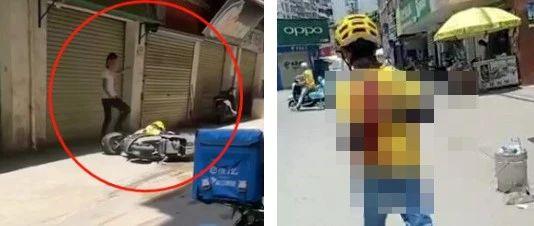 南宁一外卖小哥当街被砍伤,现场视频朋友圈疯传!警方通报来了!