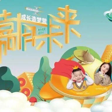 【送票】央视真人版儿童剧空降福州,这个周末带上孩子免费看剧
