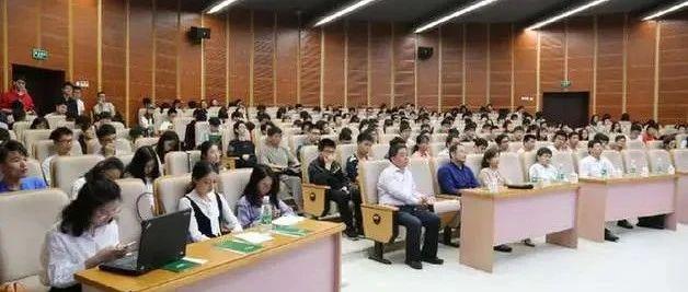 支持粤港澳高校合作办学 建高等教育创新发展实验区丨建言中国055