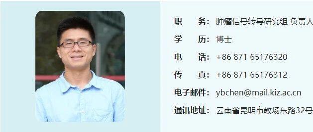 震惊!三等奖小学生的博导父亲遭学生血泪控诉......