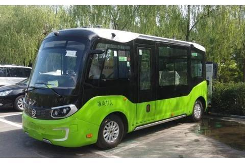 鄂尔多斯首辆无人驾驶公交车即将上路试跑!