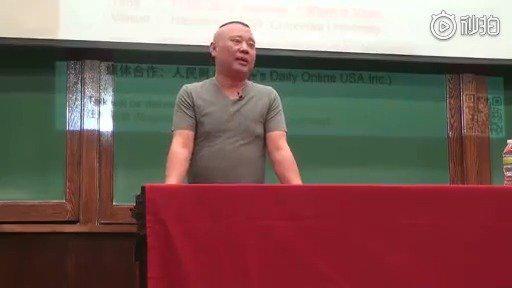 郭德纲哥伦比亚大学演讲完整版,好精彩的开场白,全程笑点不断……