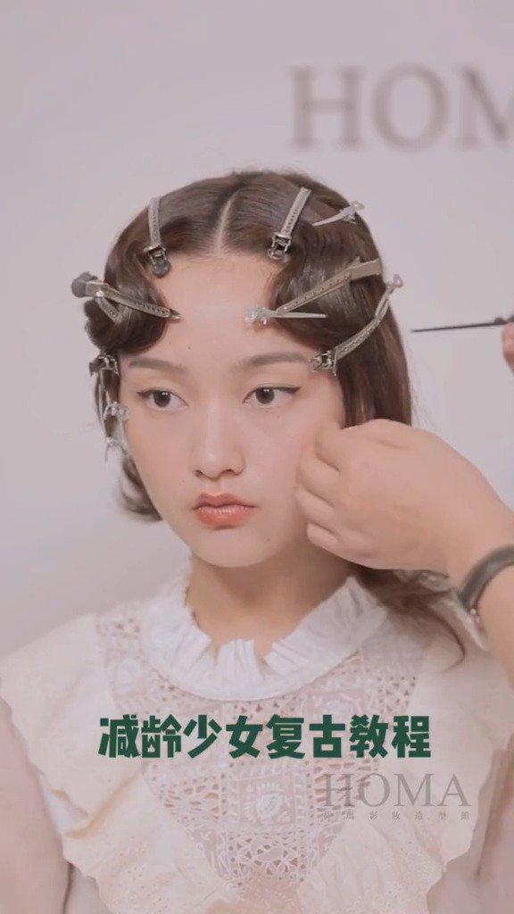 减龄的少女复古造型教程分享 :荷玛彩妆