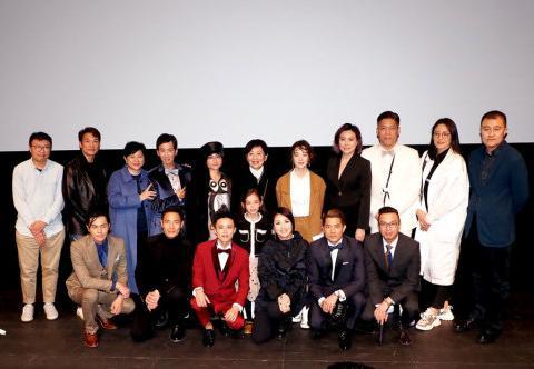 第四届澳门国际影展落幕 闭幕电影《麦路人》再获业内外观众好评