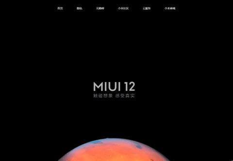 Q2国产UI排行榜,OPPO第一华为第五小米MIUI第九魅族不在榜