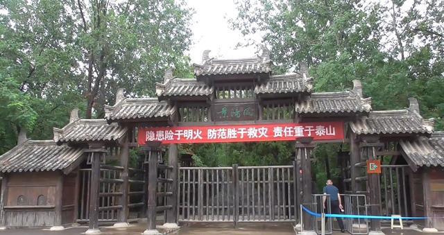 山东普通县城风景区,尊重历史不求高大上,找回昔日好汉打虎感觉