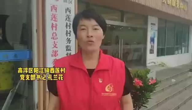 南京高淳1200多村民可能全体撤离