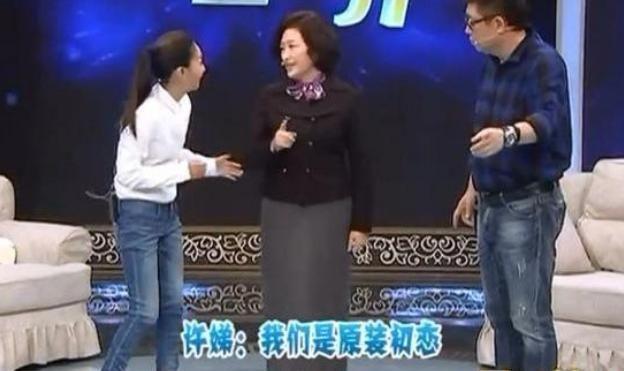 """""""妈妈专业户""""许娣:结婚40年0绯闻,看她老公是谁就明白了"""