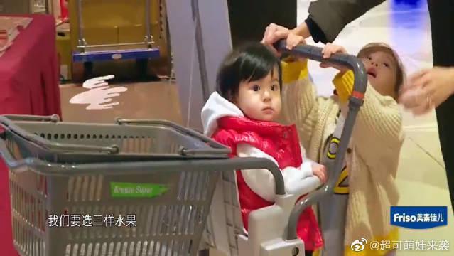 咘咘一去超市就变购物小狂人,看也不看啥都拿,笑死人!