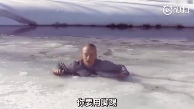 这哥们简直是用生命在科普:不要随意到冰面上走动……