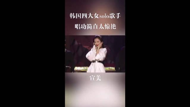 来看看单打独斗的南韩solo女王 宣美,泫雅,泰妍……
