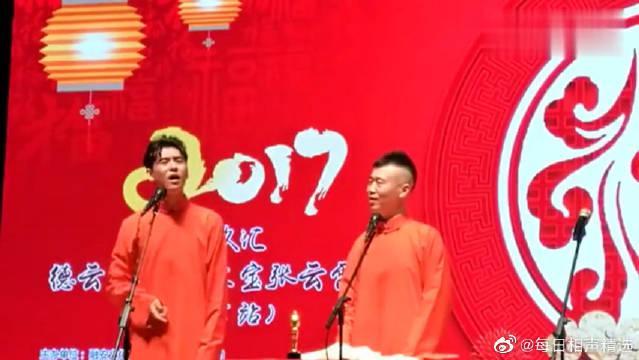 张云雷:你是真不明白还是假不明白 九郎:我可能是假不明白