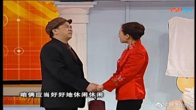 生活一定美好《足疗》表演:黄宏、牛莉、沈畅(上)