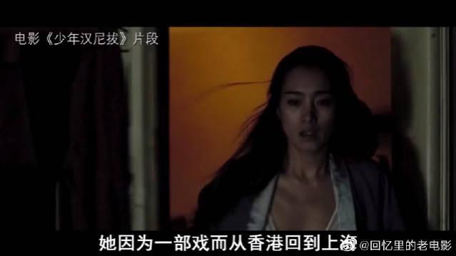 《兰心大剧院》,巩俐首演女间谍,密恋两大男神!