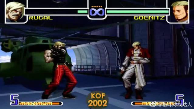 拳皇20023卢卡尔5种超杀表演秀,长腿大佬一言不合就开车!