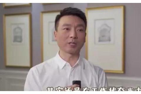 """《新闻联播》主持人欧阳夏丹""""去哪了"""""""