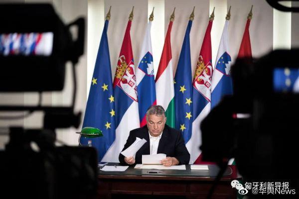 匈牙利总理怒怼欧盟:别总想着教育别人了……