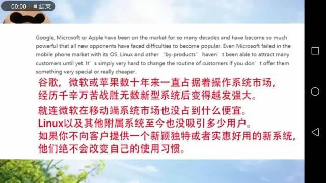 美版知乎:中国科技如此先进,为什么没有研发手机电脑操作系统?