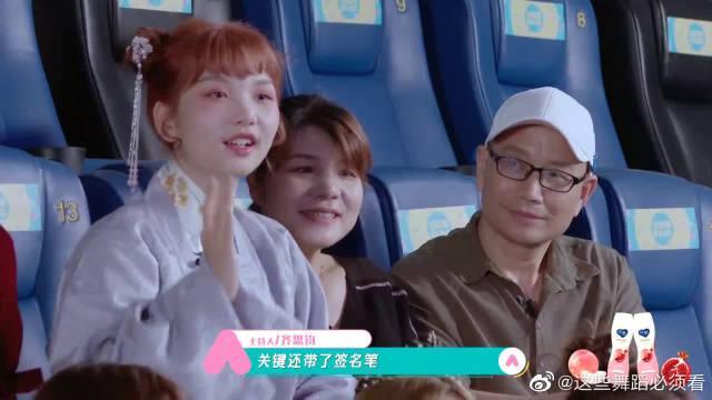 刘些宁的爸爸竟然是田京凡的粉丝……
