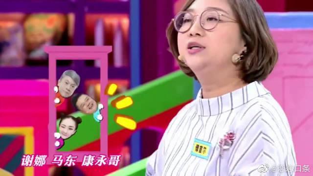 亲戚赖在家里怎么办,傅首尔灵机一动:如果你的亲戚是何老师呢?