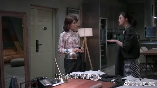 安迪选了黑西服!! 樊胜美:不合适,是去参加婚礼不是葬礼!