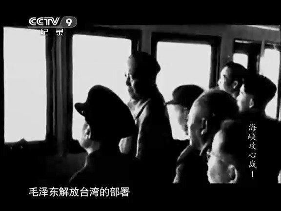 纪录片《海峡攻心战》完整版