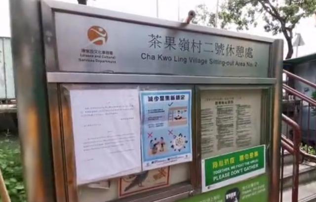 """繁华香港的背后,木屋板房堪称""""贫民窟"""",全家蜗居挤不挤"""