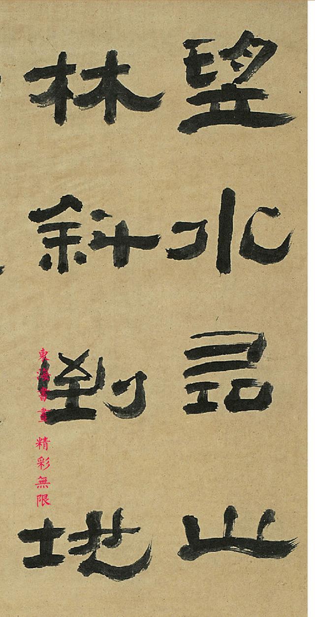 万经隶书唐人李涉七绝诗 立轴