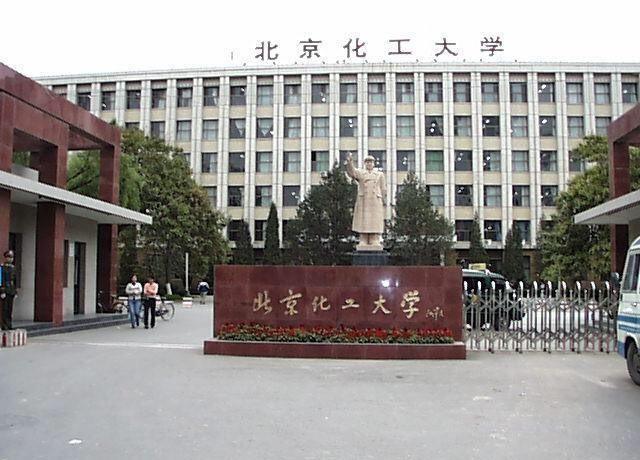 北京化工、西南大学、西北农林科技大学谁实力更强?看排名就知道