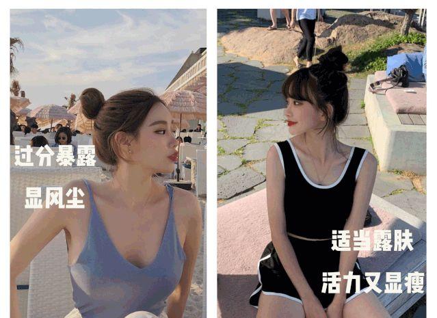 """"""" 斩男衫 """"什么鬼?2020夏季巨美穿搭!大胸小胸都能穿!"""