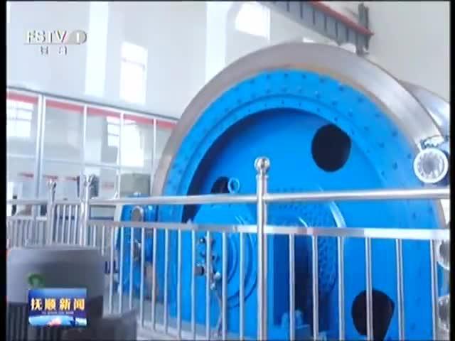 罕王毛公铁矿达产达效 全力创建智慧矿山
