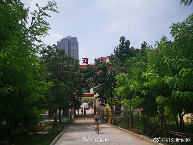 """咸阳渭城区启动老旧小区改造:让幸福在家门口""""升级"""""""