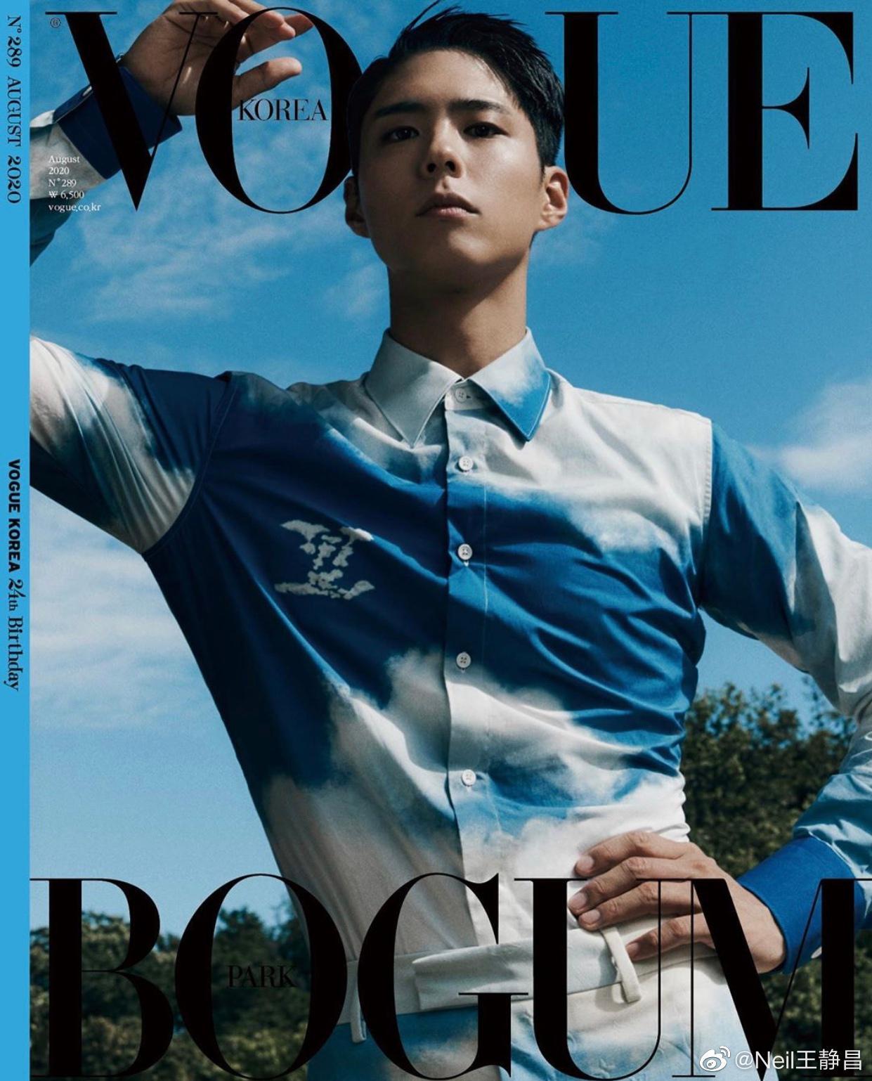 韩国版《Vogue》8月刊封面人物朴宝剑……