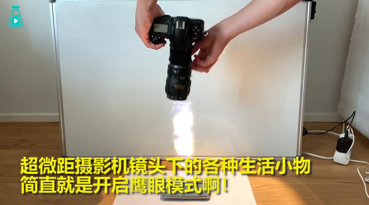 超微距摄影机镜头下的各种生活小物……