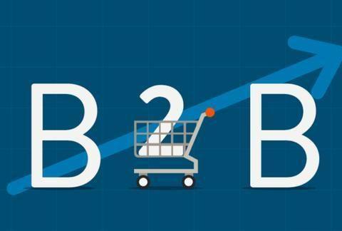 B2B如何完善在线采购流程?不妨从B2C模式中汲取经验